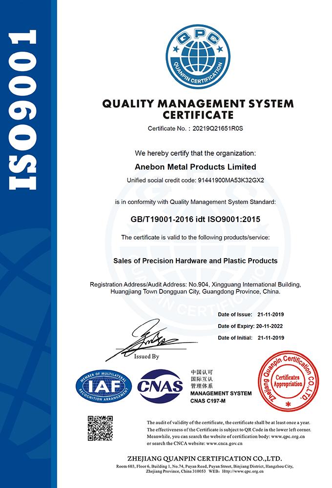Anebon ISO Certification