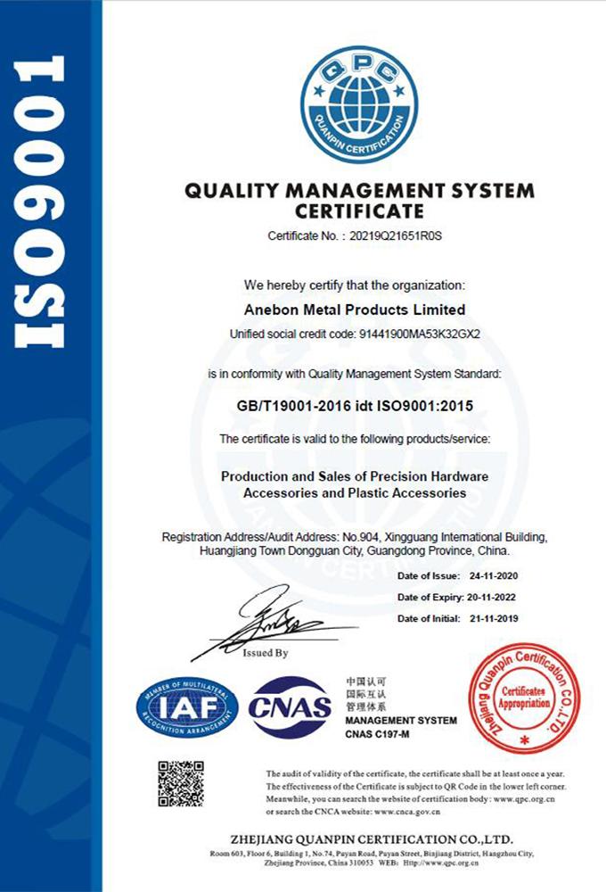 Anebon Metal LTD-ISO9001-2015-2